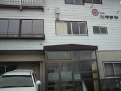 Apple Inn Takasaka - Nozawa Onsen Ski Resort, , nozawa onsen budget accommodation, hostel nozawa