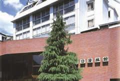 Asahiya Nozawa Onsen Ryokan