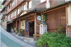 Chitosekan Ryokan in Nozawa Onsen