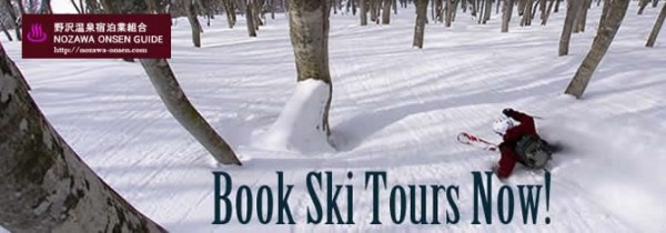 Book Japan ski tours to Hakuba Ski Resort now!