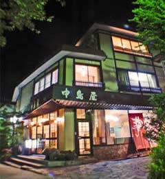 Nakajimaya Ryokan offers Japanese-style accommodation with indoor public baths, free parking and free Wi-Fi access in public areas.