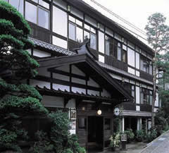 Naraya Ryokan, Nozawa Onsen