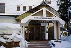 Lodge Matsuya in Nozawa Onsen, nozawa onsen budget accommodation, hostel nozawa